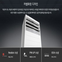 스탠드형 냉난방기/PW1451T9SR(40평형)