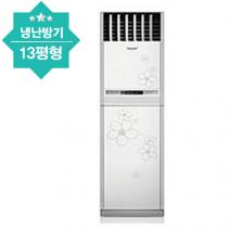 스탠드형 냉난방기(13평형)
