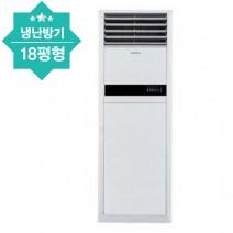 스탠드형 냉난방기(18평형), 인버터