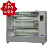 원적외선 튜브히터 SRH-150