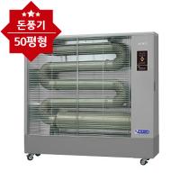 원적외선 튜브히터 SRH-180