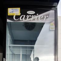 캐리어 수직형 냉장쇼케이스