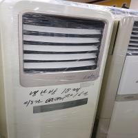 캐리어 냉난방기 18평형 2016년식 CPV-Q186SBB0