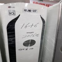 LG 휘센 16+6평형 에어컨 2016년형 FNQ161DKSW