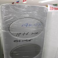 삼성 무풍에어컨 2 IN 1 17+6평형 2018년형 AF17N7970MF