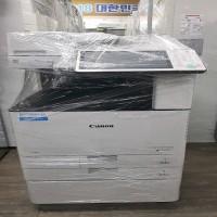 사무용 복합기 캐논 canon imagerunner c3520 /A3/A4/복사기/프린터/디지털/스캔/팩스/복사/인쇄/컬러/흑백