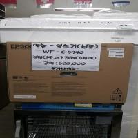 엡손 복합기(신품) WF-C5790
